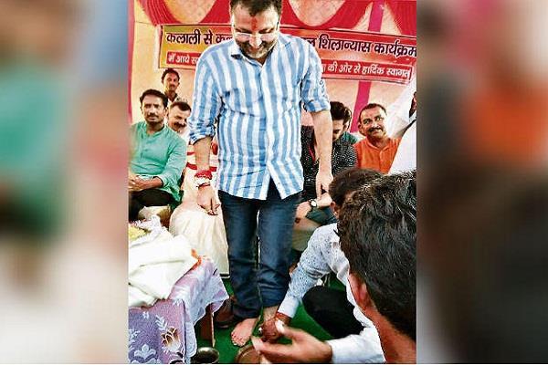 bjp nishikant dubey video viral jharkhand
