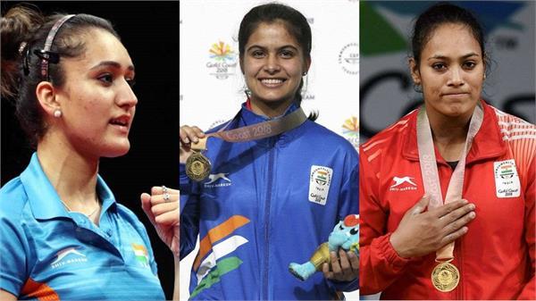 Asian Games2018: भारत की इन महिलाओं ने रोशन किया देश का नाम