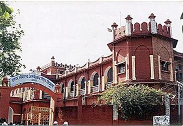 ambedkar university scam