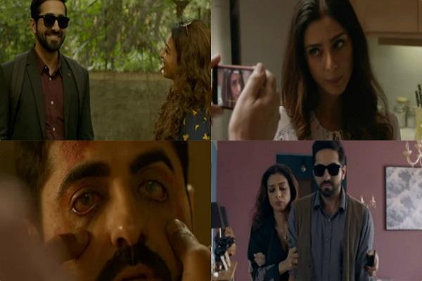 ayushman radhika tabu starrer andhadhun trailer out