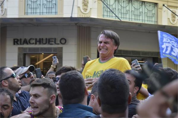 presidential candidate bolsonaro in serious condition after stabbing
