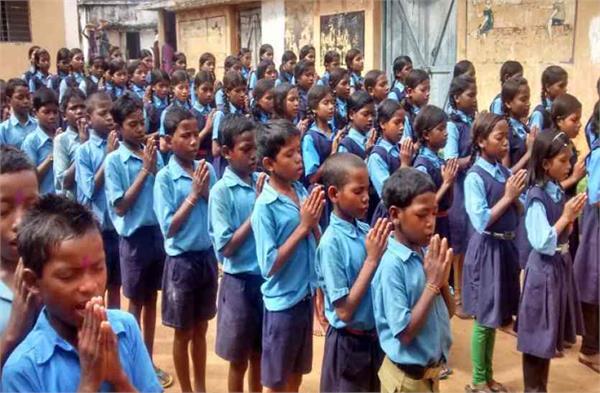 adid school of punjab in danger