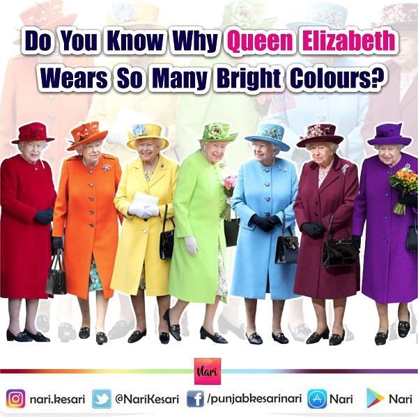 Fashion Choice: क्वीन एलिजाबेथ क्यों पहनती है ब्राइट कलर्स
