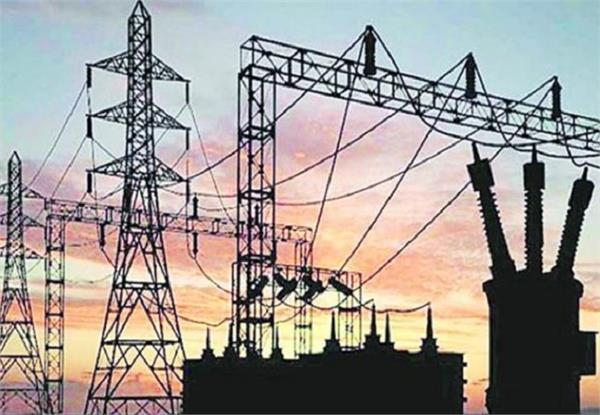 disappointment of consumers coming to deposit electricity bills