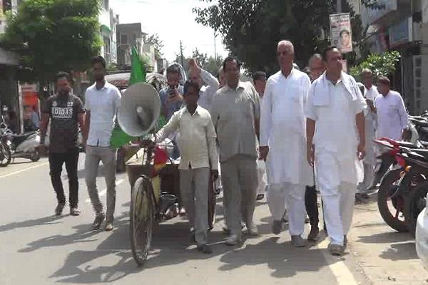inld and bsp call off haryana on september 8