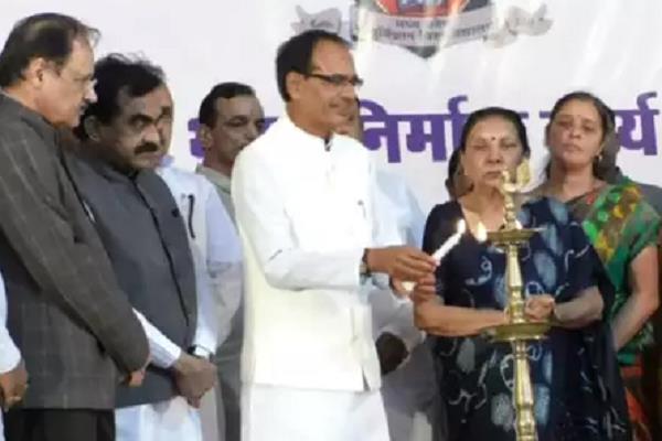 adhya pradesh first ayurvedic university will open in this district