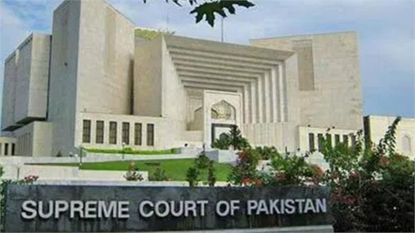pakistan sc to hire two transgenders cj