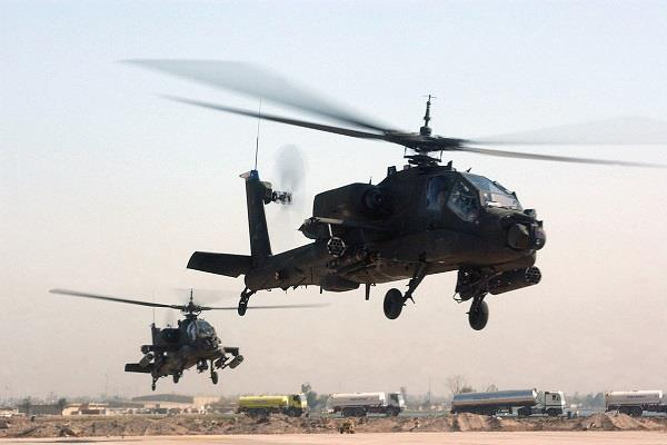afghanistan fire in military helicopter 4 killed