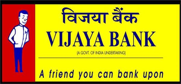 post in vijaya bank