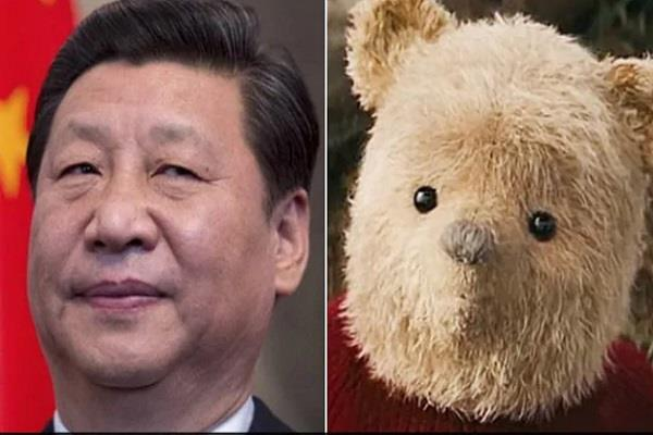 china bans winnie the pooh film after comparisons to president xi