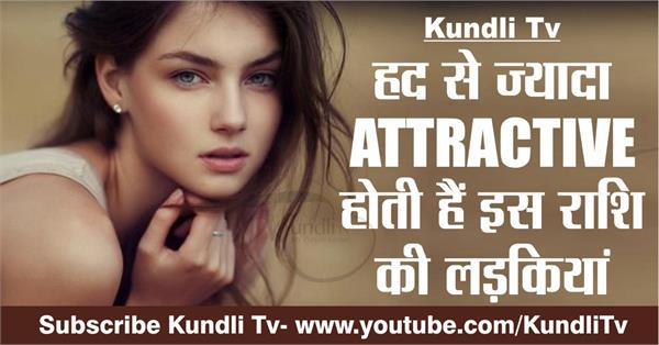 most attractive girls according to zodiac signs