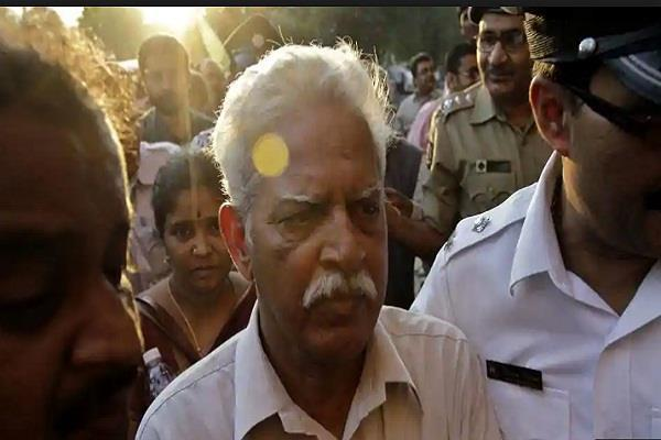 bhima koregaon bombay high court maharashtra police supreme court