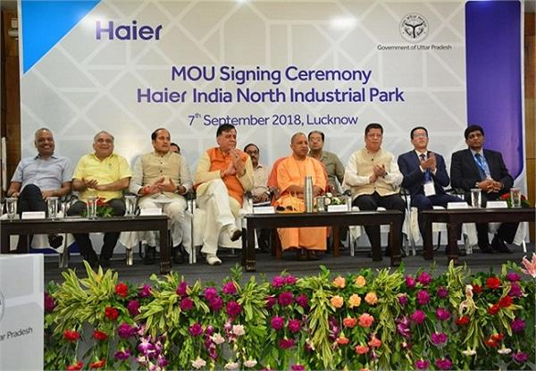 haier to invest rs 3 000 crore investment in greater noida