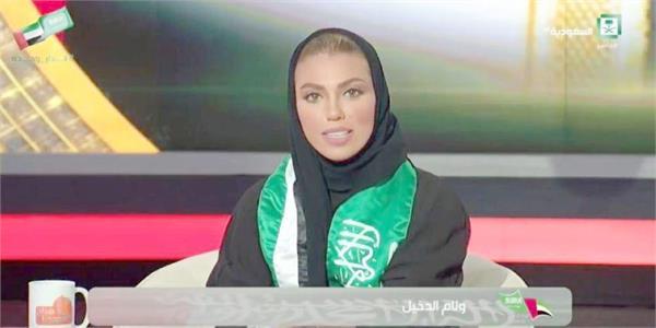 first saudi woman presents main news bulletin on saudia tv