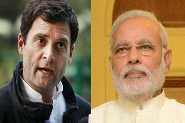 rahul questions on pm modi about mallya issue