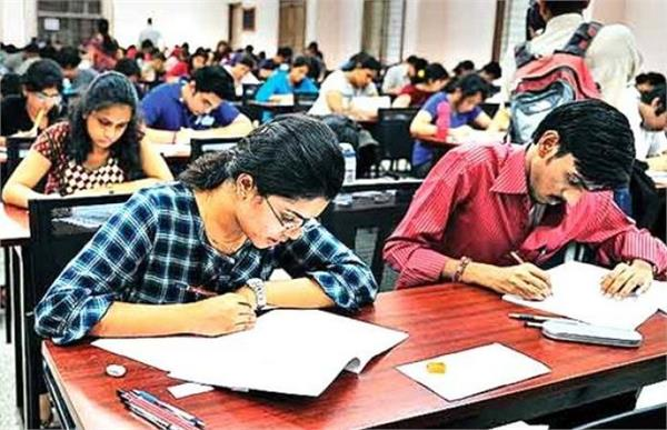 the issue of increasing chaos concern in educational institutions