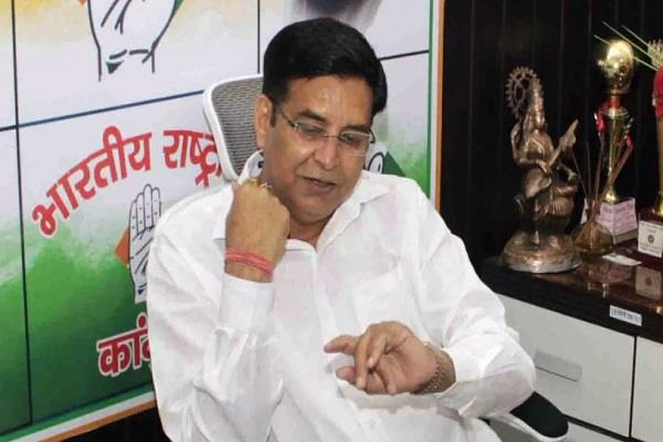 congress told the government decision to unilaterally
