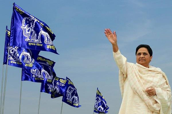 bsp s shocking performance in the karnataka body elections winning 13 seats
