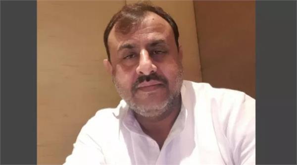case of fraud against congress leader 1 2 million name of giving job