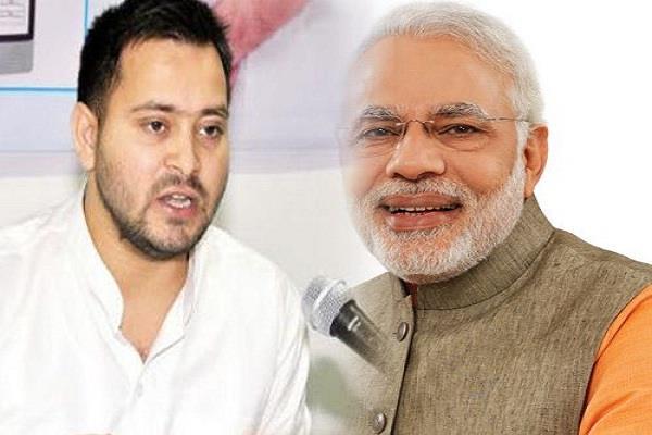 तेजस्वी ने PM मोदी को दी बर्थडे की ...