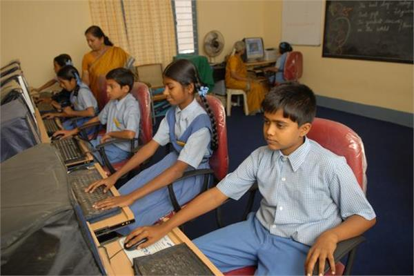 initiative of promoting digital and computer education