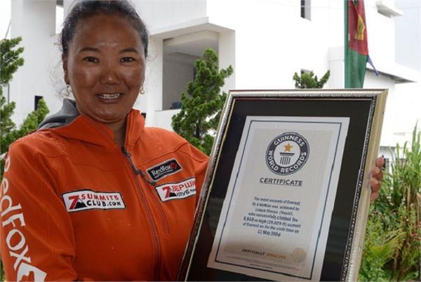 माउंट एवरेस्ट पर सबसे ज्यादा बार फतह करने वाली महिला