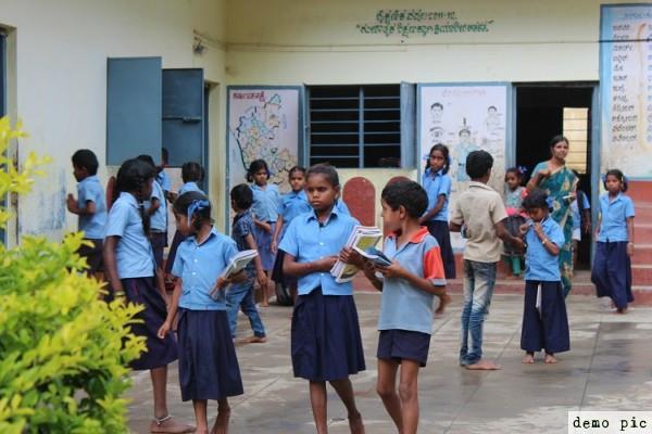 children coming without uniform  school