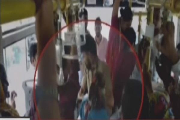 bus driver bit up woman