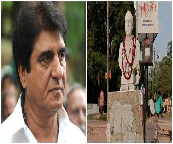 break the statue of great men try to eliminate ideology raj babbar