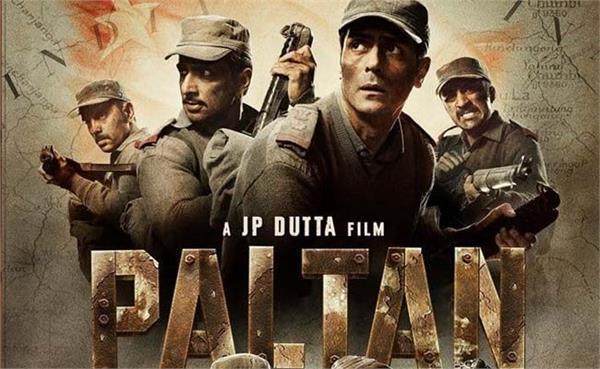 Movie Review: 'पलटन'