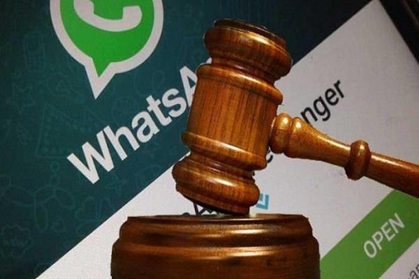 judge hearing on whatsapp