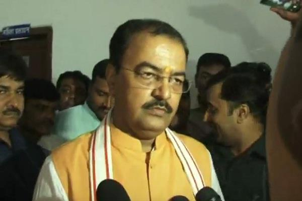 keshav maurya statement on the close of india
