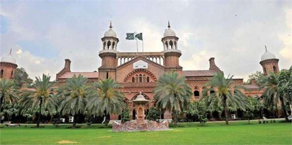 lhc accepts petition demanding cremation ground for hindus in lahore