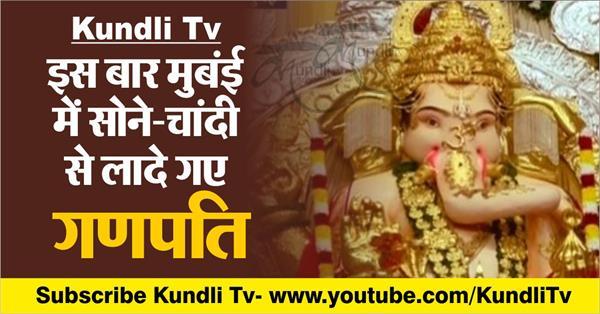 mumbai pandal displays ganpati idol decorated with gold silver