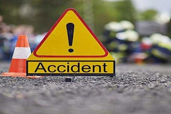 woman died in accident