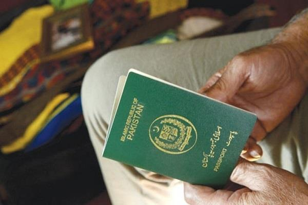 pakistani government suspended diplomatic passport of former finance minister
