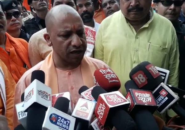 india does not mean closure yehgi adityanath