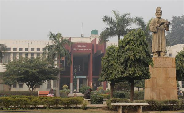 national exhibition on photography and digital eye at jamia