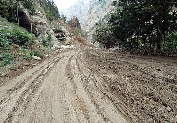 inaccessible pangi valley