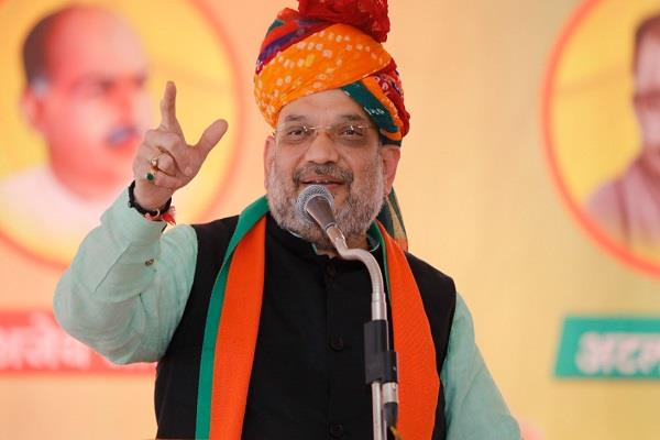 shah says congress can not develop the country