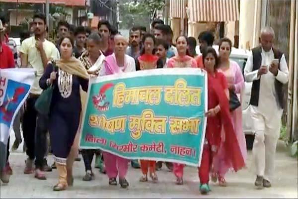 murder case of dalit leader  dalit exploitation mukti sabha demands cbi probe