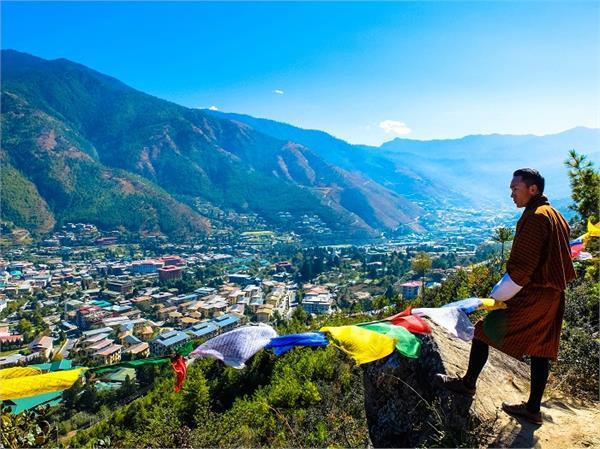 घूमने जा रहे हैं भूटान तो पहले जान लें यहां के अनोखे नियम-कायदे
