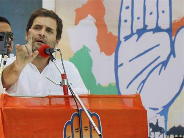 rahul gandhi will comes to jabalpur