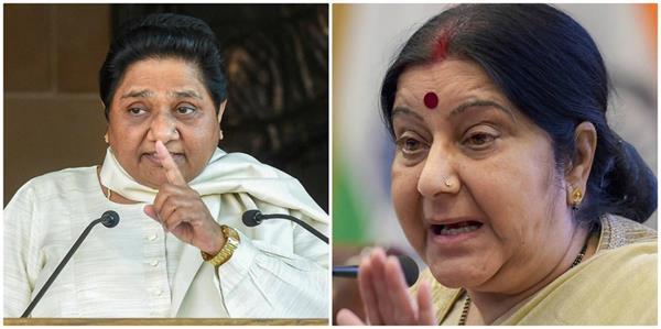 इन महिलाओं ने भारतीय राजनीति में बनाई अच्छी पहचान