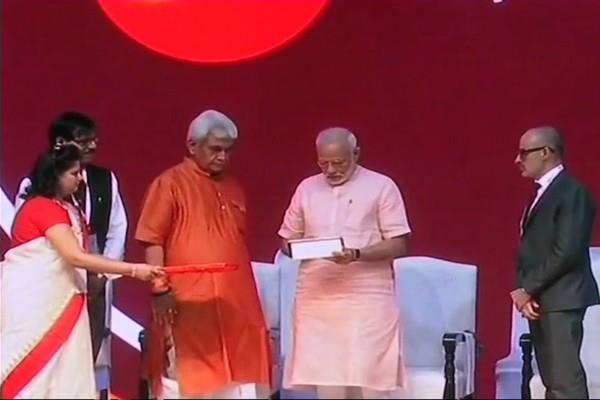pm modi launches post payment bank