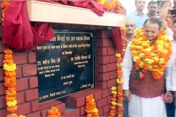 iph minister gave gift of millions to jamta