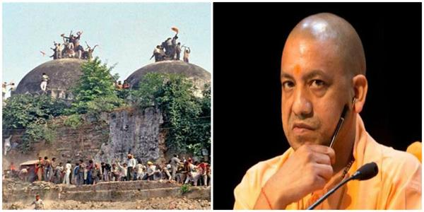 ayodhya dispute notice to yogi sarkar on petition of special judge