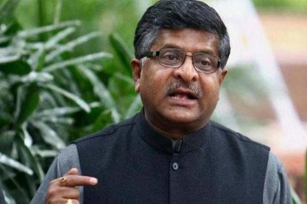 india wants to become a data analysis hub prasad