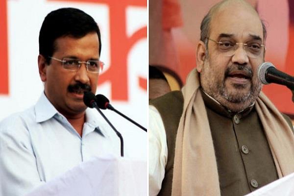 kejriwal challenges amit shah to open debate