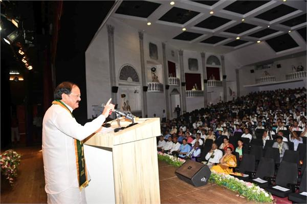 revamp higher education to meet contemporary needs naidu